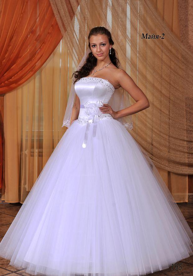 Смотреть свадебные платья и цены