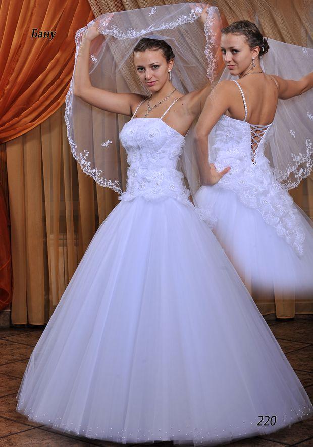 Купить Свадебное Платье В Воронеже Недорого