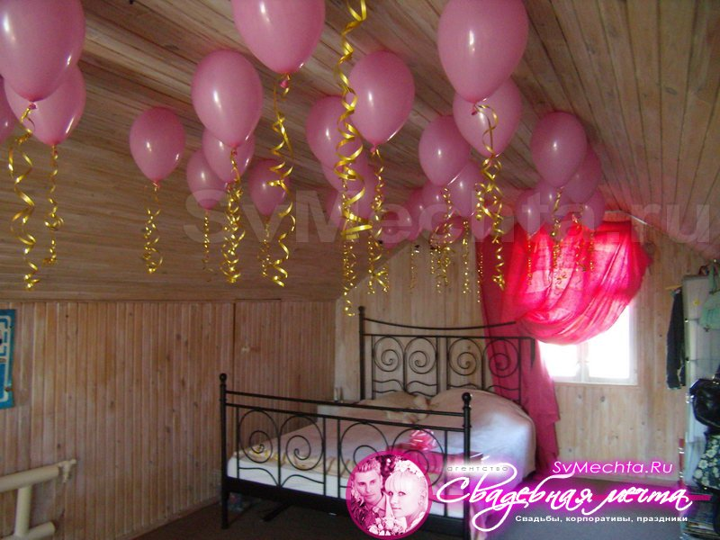Оформление комнат шарами. Ярославль - Праздники photoshare.ru