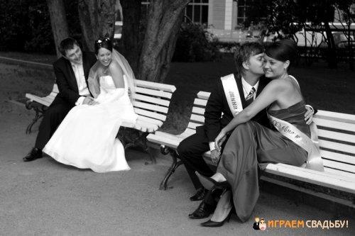 познакомить родственников на свадьбе