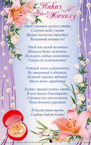 download Введение в эконометрику: Пер. с