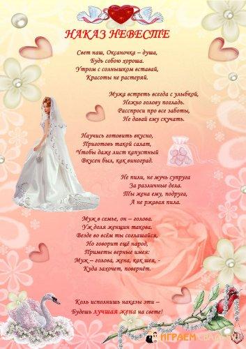 салоны красоты спб московский проспект