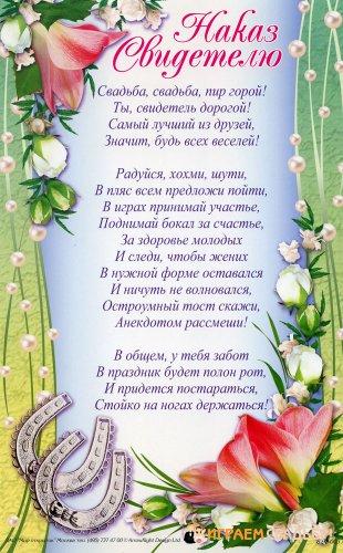открытка 50 лет женщине: