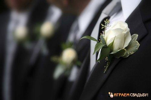 Сценарий розовую свадьбу