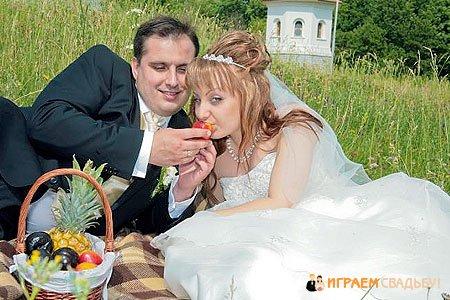 7 сайт свадеб знакомств