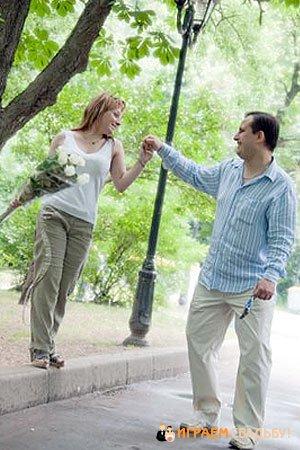 время от знакомства до свадьбы