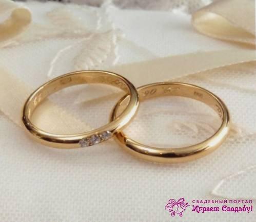 Картинки кольца на свадьбу