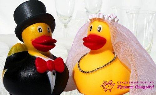 Подарок на свадьбу готовьте искренний и от души!