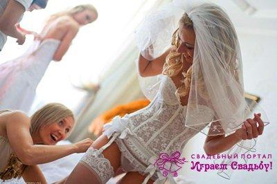 После свадьбы первый ночь