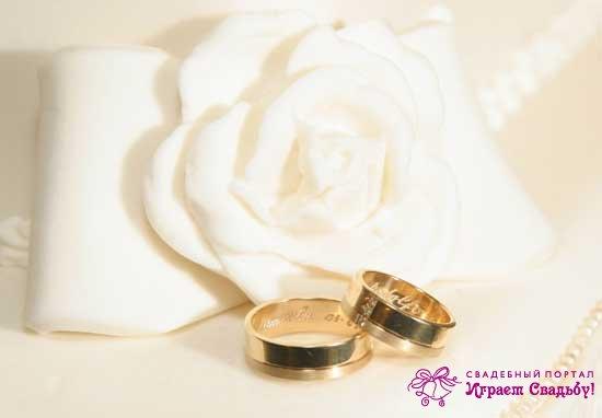 2e1ed314c919 Свадебные кольца » Все о СВАДЬБЕ, ПОДГОТОВКА СВАДЬБЫ и ПРОВЕДЕНИЕ ...