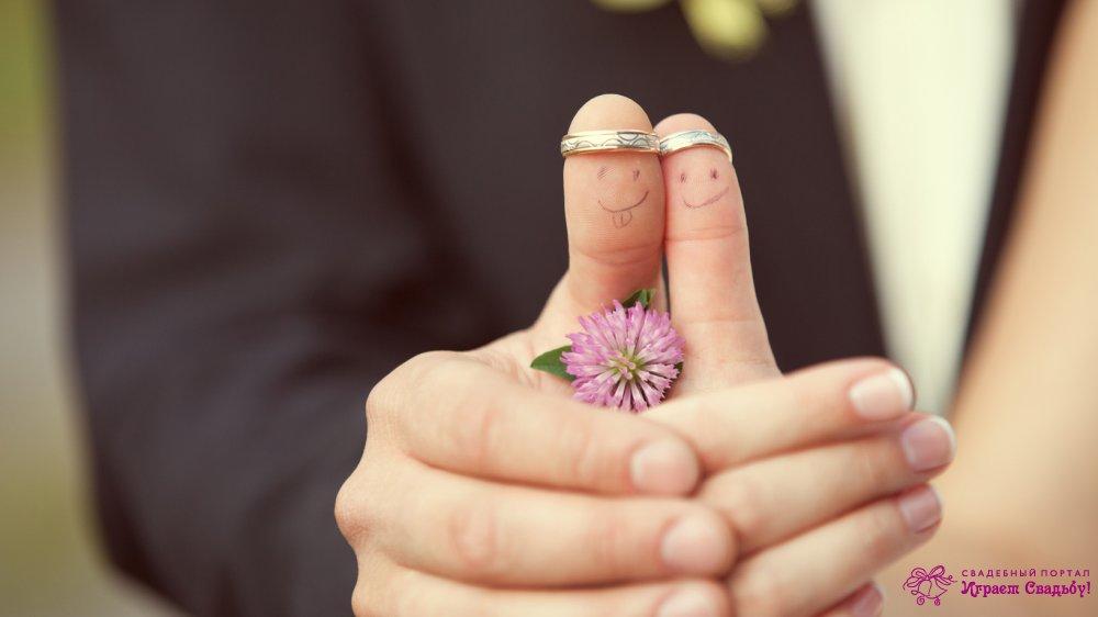 Свадебные кольца » Все о СВАДЬБЕ, ПОДГОТОВКА СВАДЬБЫ и ПРОВЕДЕНИЕ ... 5cabe8bd867