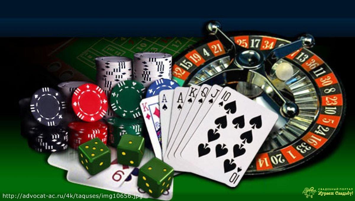 Виды онлайн казино игровые автоматы играть бесплатно прямо сейчас кредиты
