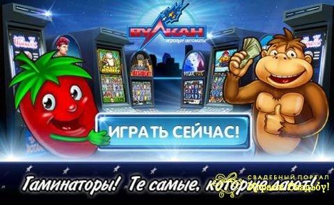 Азартные игры-и игровые автоматы голден стар отель крит
