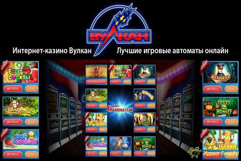 Пять игровой автомат дай как обыграть