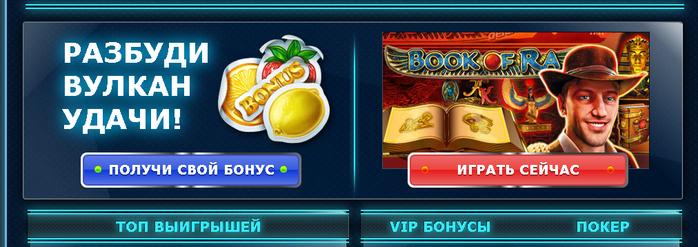 скачать бесплатно игровые автоматы братва