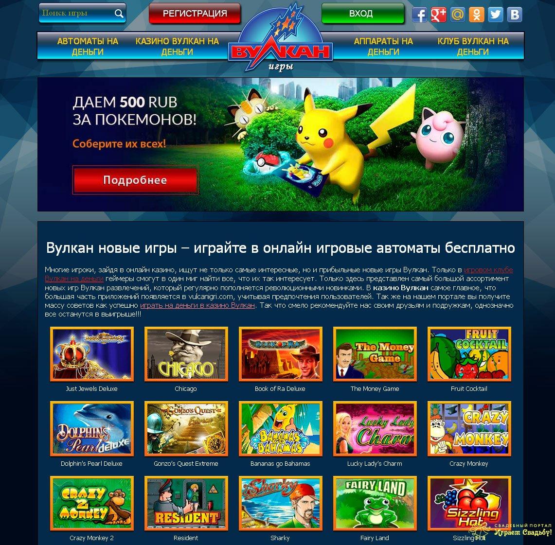 Сайты Укр Игровые Автоматы немногие нас умеют