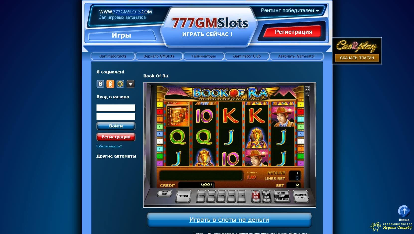slot club casino зеркало