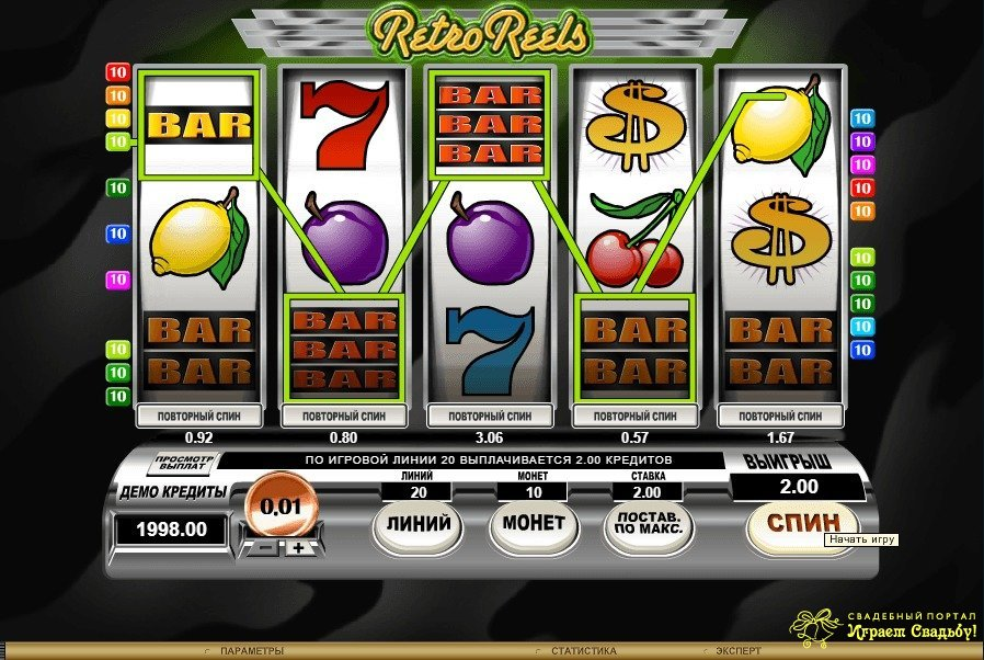спин казино игровые автоматы